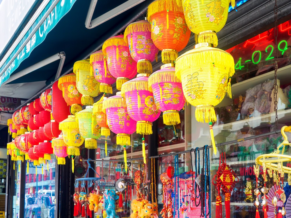 NEW YORK,USA - AUGUST 21,2015 : Traditional chinese paper lanterns and varied decorations for sale at a shop at Chinatown in New York City